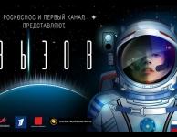 Nieuws Uit De Ruimtevaart – Week 2021/19–546