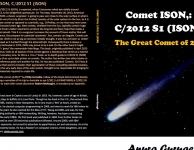 Nieuw boek: Comet C/2012 S1 ISON - The Great Comet of 2013