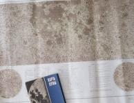 Nieuw boek: Lunar and Planetary Cartography in Russia